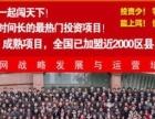廊坊创业年赚20万加盟 童装 投资金额 1-5万元