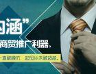郑州专业的商务卫士服务商|专业的网站建设