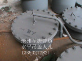 HG/T21515-2005常压人孔生产厂家