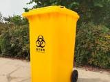 鞍山醫療垃圾桶 醫療廢物箱廠家