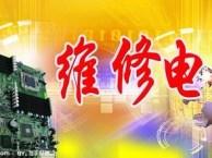 沈阳皇姑区塔湾车行电脑上门维修全区24小时快速维修电脑电话
