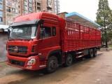 杭州大小货车出租拉货4米6米9米13米17米