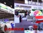 重庆专业影像制作公司,各种现场活动拍照服务