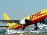 杭州国际快递DHL FedEx TNT UPS