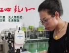 广州市花都区淘宝开店、淘宝推广、阿里巴巴培训学校