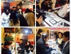 第十七届上海珠宝首饰展览会