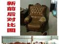 广州{巧帮手}沙发翻新换皮换布免费上门服务