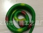 玩具假蛇橡胶蛇