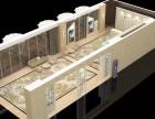 无锡展台搭建 会议布置 舞台搭建 设备租赁