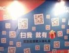 南京桌椅、桁架、舞台、灯光音响等租赁