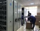 福奥搬家公司 设备搬迁 设备搬运 设备搬家