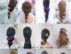 专业化妆造型培训 形象设计