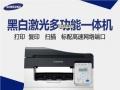 办公用品、打印机、复印机销售、加粉、维修、监控