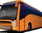 客車)常德到無錫大巴客車(發車時刻表)幾個小時到+票價多少?