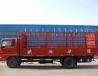 全国货运调全国回程车贵阳市物流货运托运信息部整车货运专线