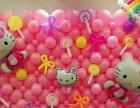 宜宾市宝宝百日宴气球装饰小丑开业拱门儿童生日派对