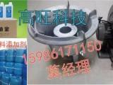 济宁市新能源醇油新助剂蓝白色火焰,醇基燃料助燃剂热销中
