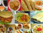 沧州哪教凉菜培训 哪有小吃培训学校