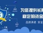 郑州安全的股票配资公司