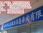 深圳社保公积金专业代理/社保代交补交超方便高效佘