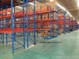 芜湖地区专业的库房货架厂家,我们提供全品类货架产品,欢迎定制