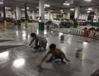 坦洲中山市防水补漏外墙清洗防水公司装修装饰环氧地坪