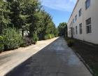 潞城正规厂房4000平米高12米 仓储物流