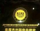 济宁时尚改音响、隔音、电子产品批发 价格优惠 技术支持