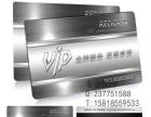 伊春PVC卡印刷|伊春磁卡印刷|伊春IC卡印刷