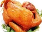 天津特色熏鸡熏肉一对一培训