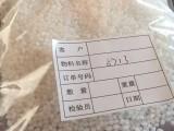 供应热熔胶膜专用TPU,路博润58213和5713