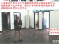 中国占卜大师王大福神断被拖欠2个月薪水7天可得!