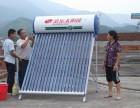 奥园众合家政太阳能维修 洗衣机 厨电 空调维修 壁挂炉安装