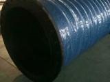 mm吸排泥 抽沙波纹橡胶软管 钢丝骨架橡胶管