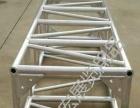 铝合金桁架横担舞台桁架铝合金灯光架truss架