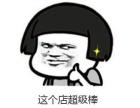 广州女装天猫旗舰新店,全新店铺刚入驻没多久纯广州女装
