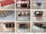 惠州冲床气动泵,换模装置通油接头-找好价格选东永源