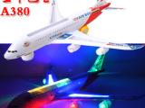 A380空中巴士 电动万向客机 带音乐灯光 儿童模型玩具 批发