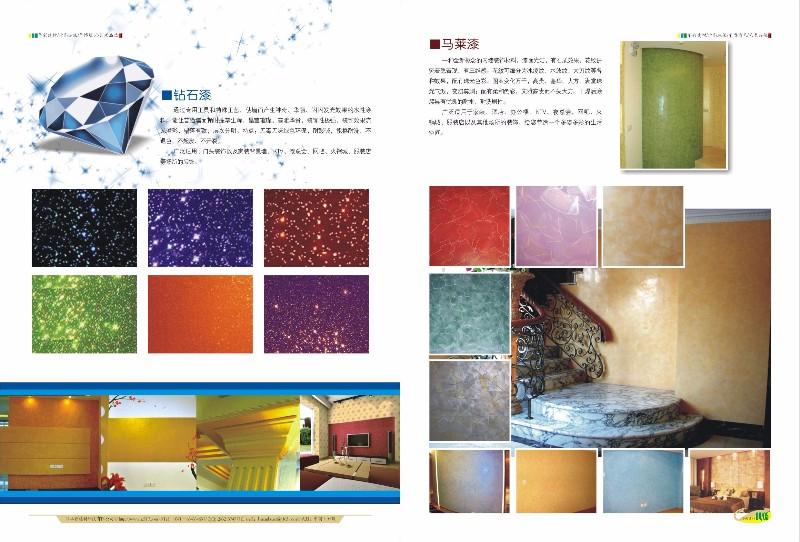 珠海木纹漆施工珠海肌理漆广东木纹漆施工