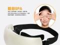 安视乐视力康复加盟连锁 安视乐视力矫正