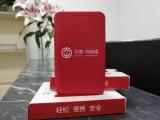深圳杉德网银通激活返现520元