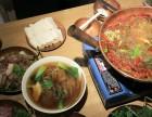 传统火锅加盟品牌有哪些?火瓢黄牛肉火锅加盟市场大吗?