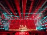 2020年会热门节目编排-年会开场舞-年会舞蹈教学