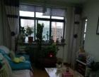 2室2厅1卫84平米
