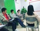 光明新区公明英语培训机构 英思特国际英语
