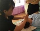 专业无痛催乳…发汗…卵巢保养(上门服务)