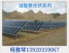唐山可调支架太阳能光伏支架热浸镀锌C型钢太阳能光伏支架