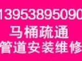 泰安广生泉街 阳台漏水 专业修理 价格合理