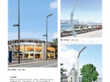 中山古镇厂家直销 5米太阳能路灯 9米led太阳能路灯