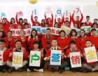 广州谷歌体验中心 专业谷歌推广 SEO优化 网站建设服务